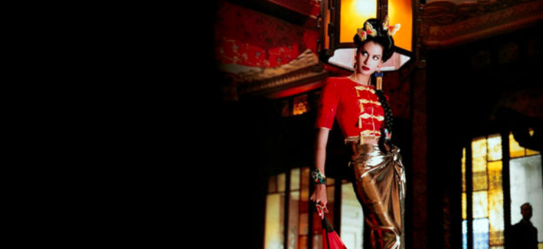 Musée YSL Dream of the Orient Exhibition