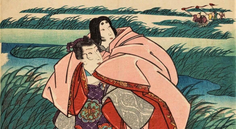kuniyoshi, suhara narihira et dame nijo - musee cernuschi