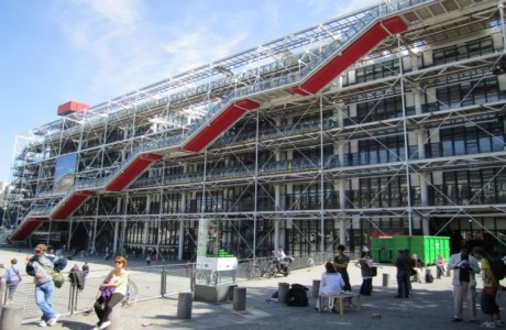 Beaubourg museum (Centre Pompidou) - Paris